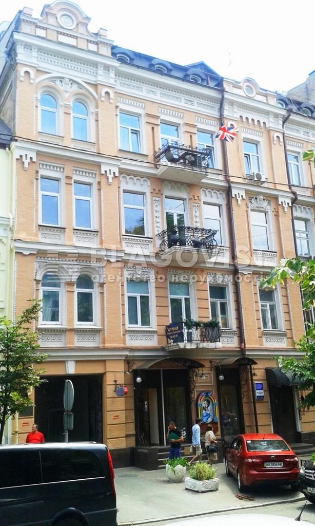 Квартира X-8076, Пушкинская, 43а, Киев - Фото 3