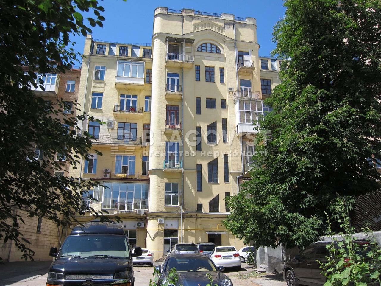 Квартира A-109602, Большая Васильковская, 27, Киев - Фото 1