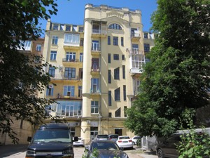 Квартира Большая Васильковская, 27, Киев, R-35841 - Фото1