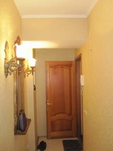 Квартира Победы просп., 2, Киев, Z-816705 - Фото 12