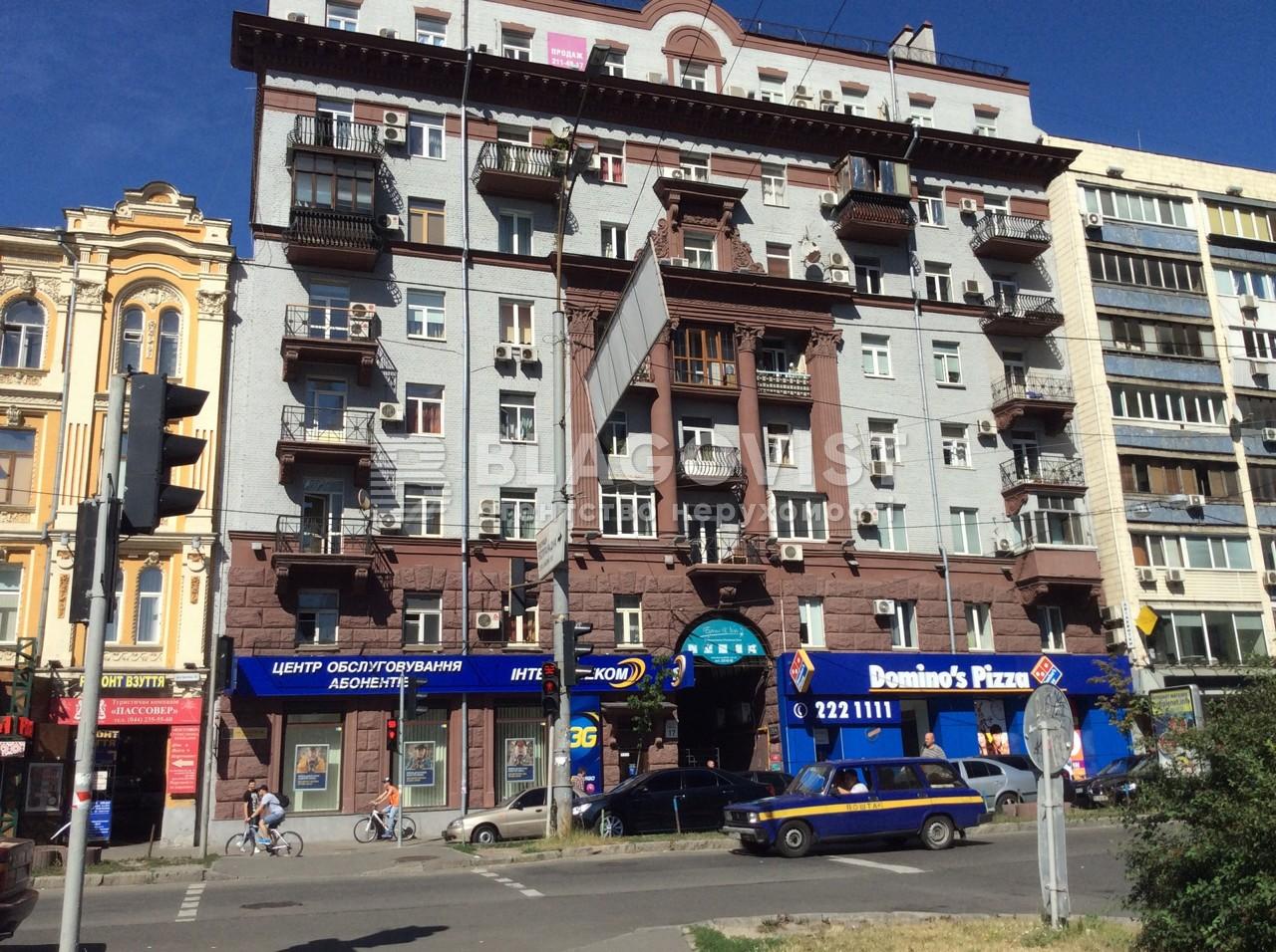 Офіс, R-12891, Басейна, Київ - Фото 3