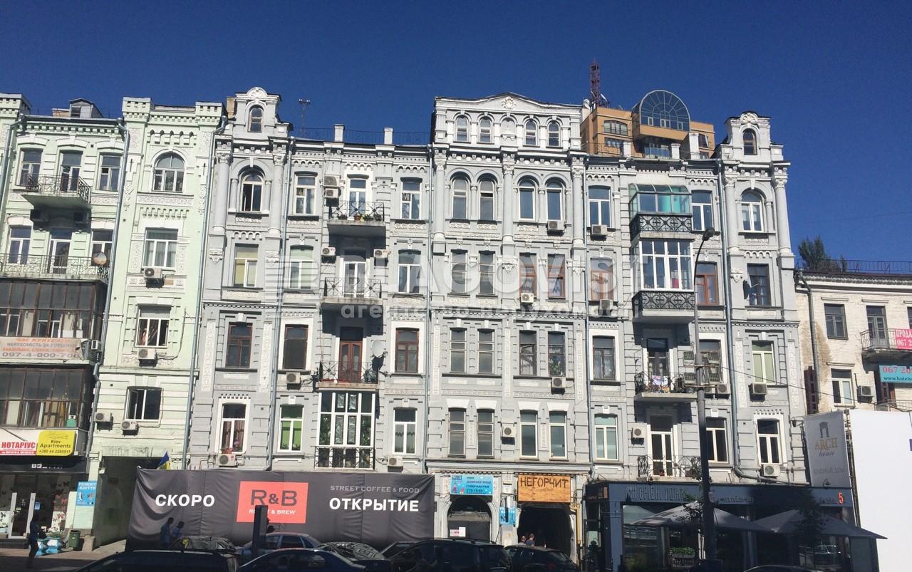 Офіс, Z-1746837, Басейна, Київ - Фото 1