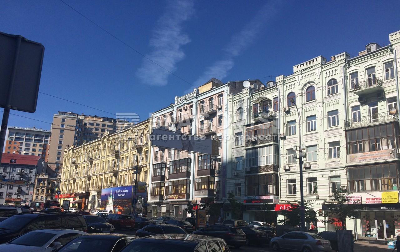 Офіс, Z-1746837, Басейна, Київ - Фото 2