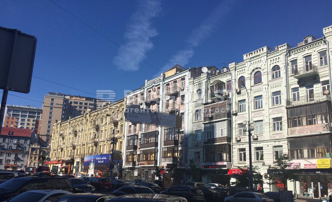 Квартира C-91912, Басейна, 5а, Київ - Фото 2