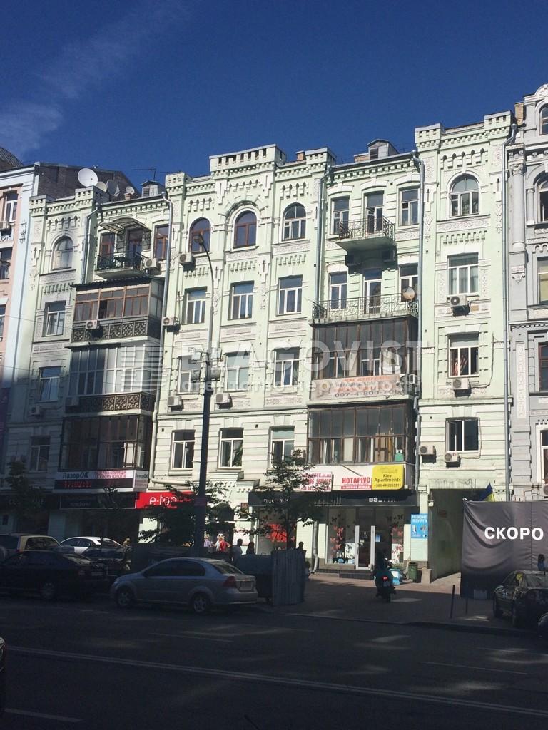 Квартира C-91912, Басейна, 5а, Київ - Фото 1