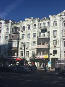 Квартира Басейна, 5а, Київ, R-13829 - Фото1