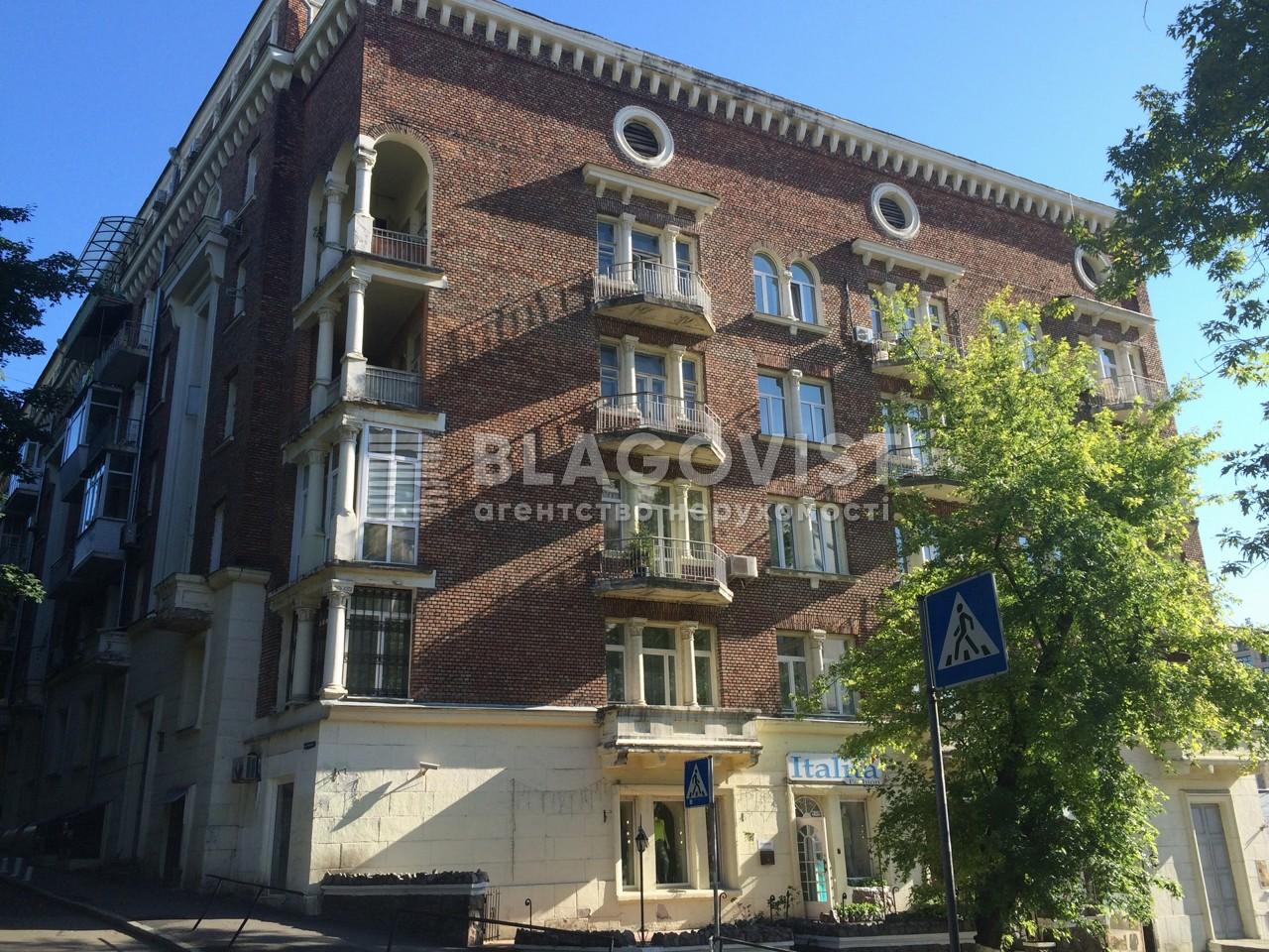 Нежилое помещение, Крутой спуск, Киев, Z-1091759 - Фото 1