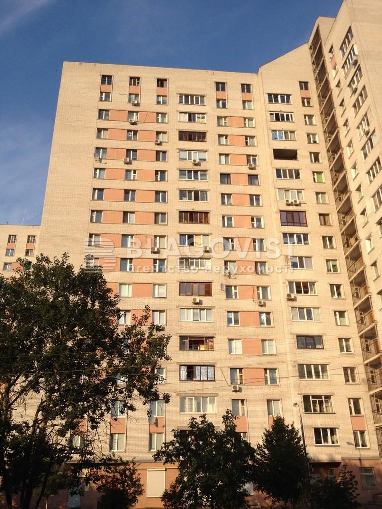 Квартира Z-1618748, Верховинца Василия, 10, Киев - Фото 3