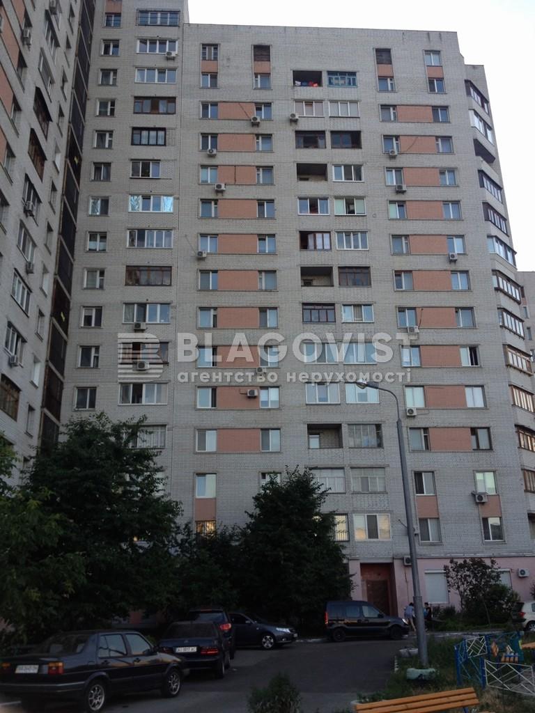 Квартира Z-1618748, Верховинца Василия, 10, Киев - Фото 4