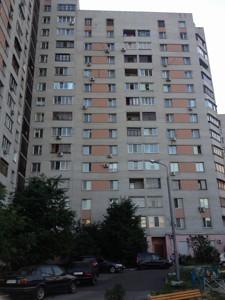 Квартира Верховинця Василя, 10, Київ, B-83770 - Фото 4