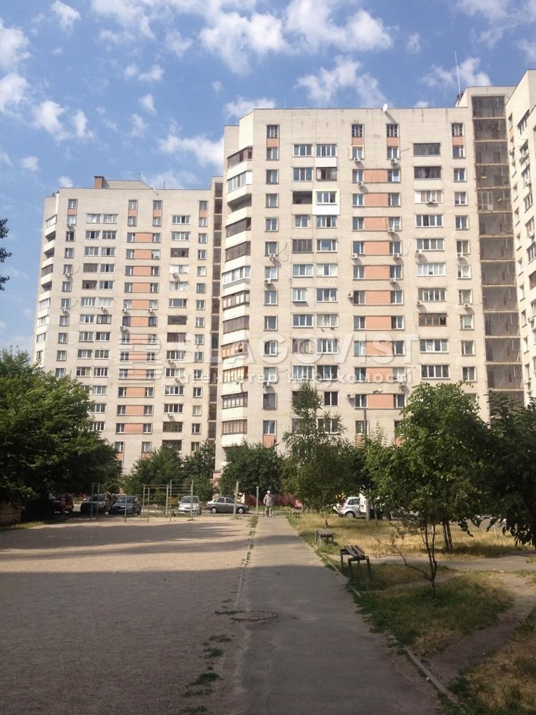 Квартира Z-1618748, Верховинца Василия, 10, Киев - Фото 2