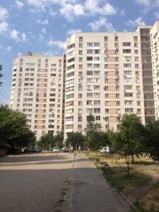 Квартира Верховинця Василя, 10, Київ, Z-1618748 - Фото