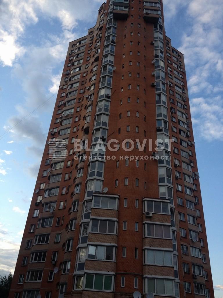 Нежилое помещение, F-37621, Семьи Стешенко (Строкача Тимофея), Киев - Фото 2