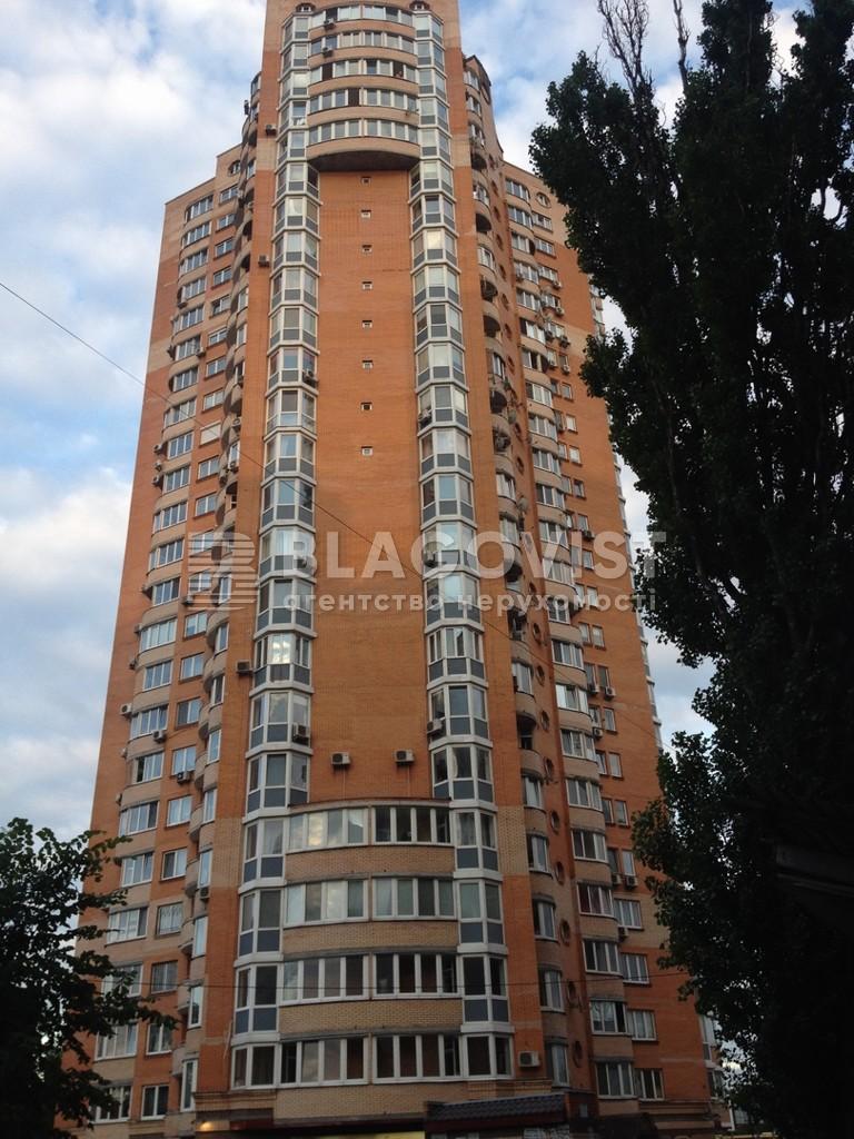 Квартира F-37598, Семьи Стешенко (Строкача Тимофея), 7, Киев - Фото 4