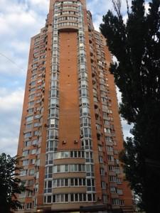 Нежилое помещение, F-37621, Семьи Стешенко (Строкача Тимофея), Киев - Фото 3