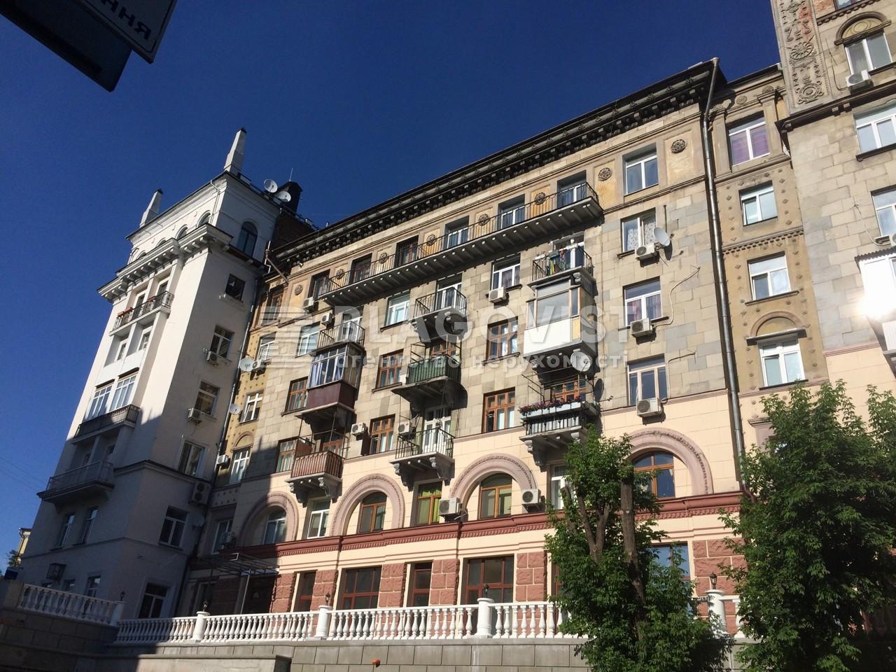 Квартира E-38036, Круглоуниверситетская, 13, Киев - Фото 3