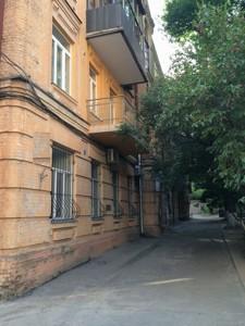 Квартира C-109403, Ярославов Вал, 21є, Киев - Фото 4