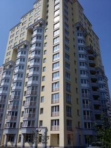 Квартира Макіївський пров., 4, Київ, Z-1547125 - Фото