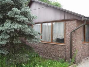 Дом Ленина, Счастливое, X-21748 - Фото 66