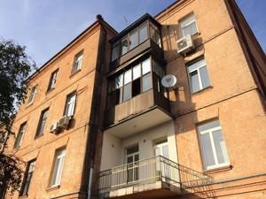 Квартира C-109403, Ярославов Вал, 21є, Киев - Фото 3