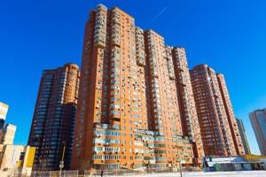 Квартира Ахматовой, 13, Киев, Z-1069209 - Фото3