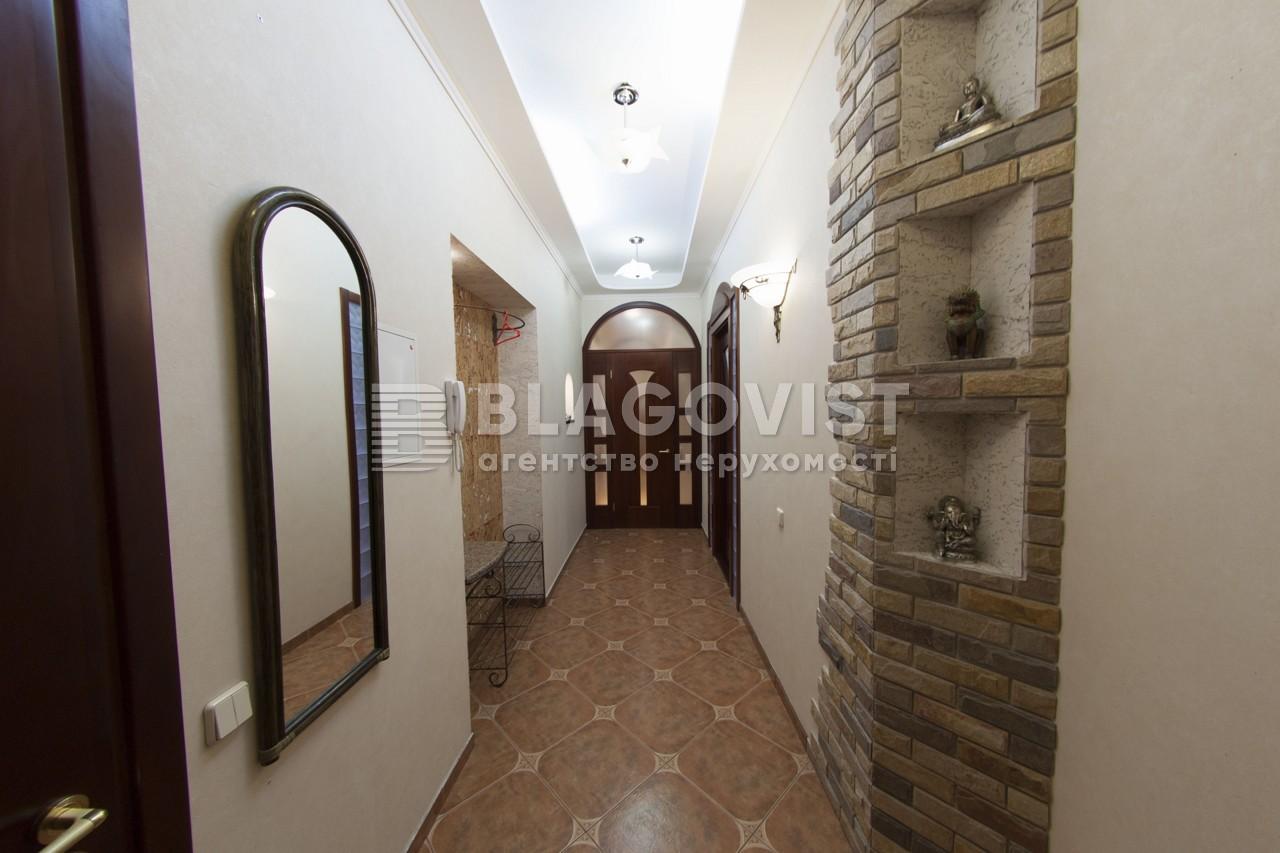 Квартира Z-742778, Пушкинская, 39, Киев - Фото 13