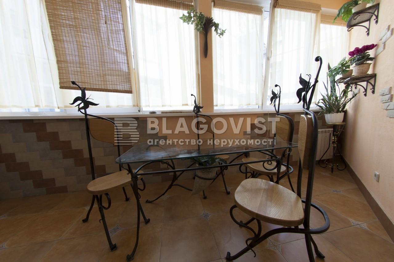 Квартира Z-742778, Пушкинская, 39, Киев - Фото 10