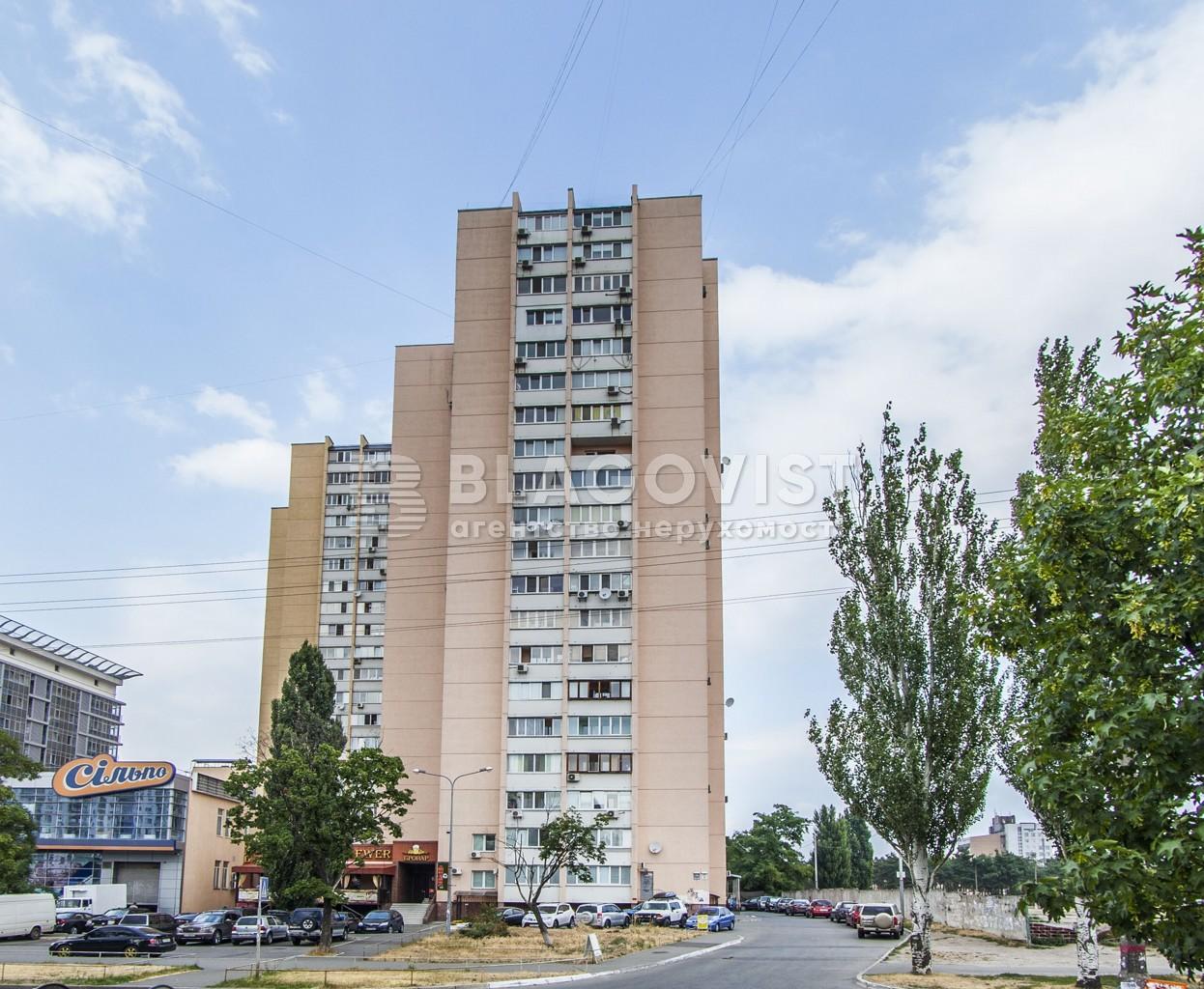 Квартира G-18507, Дарницкий бульв., 8, Киев - Фото 2