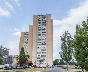 Коммерческая недвижимость, Z-760090, Дарницкий бульв., Днепровский район
