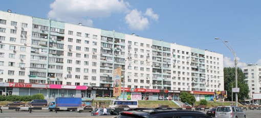 Квартира, X-12493, 20
