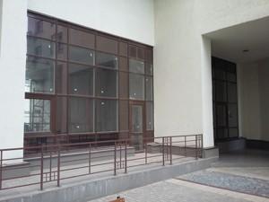 Нежилое помещение, Коновальца Евгения (Щорса), Киев, H-34492 - Фото 16