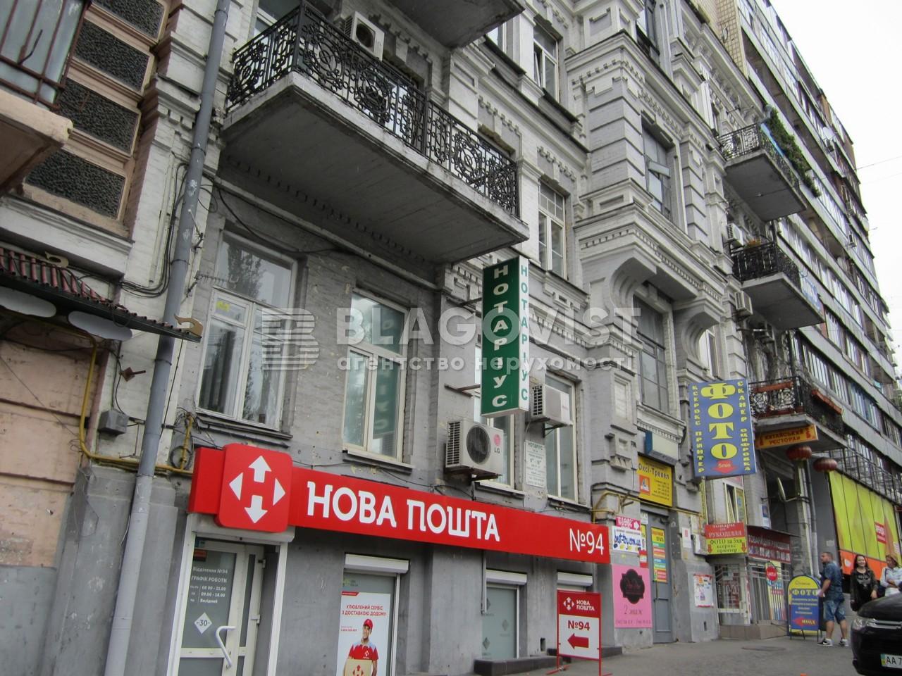 Офіс, R-15951, Шевченка Т.бул., Київ - Фото 3