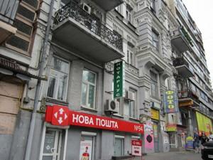 Квартира Шевченко Тараса бульв., 46, Киев, A-96973 - Фото 17