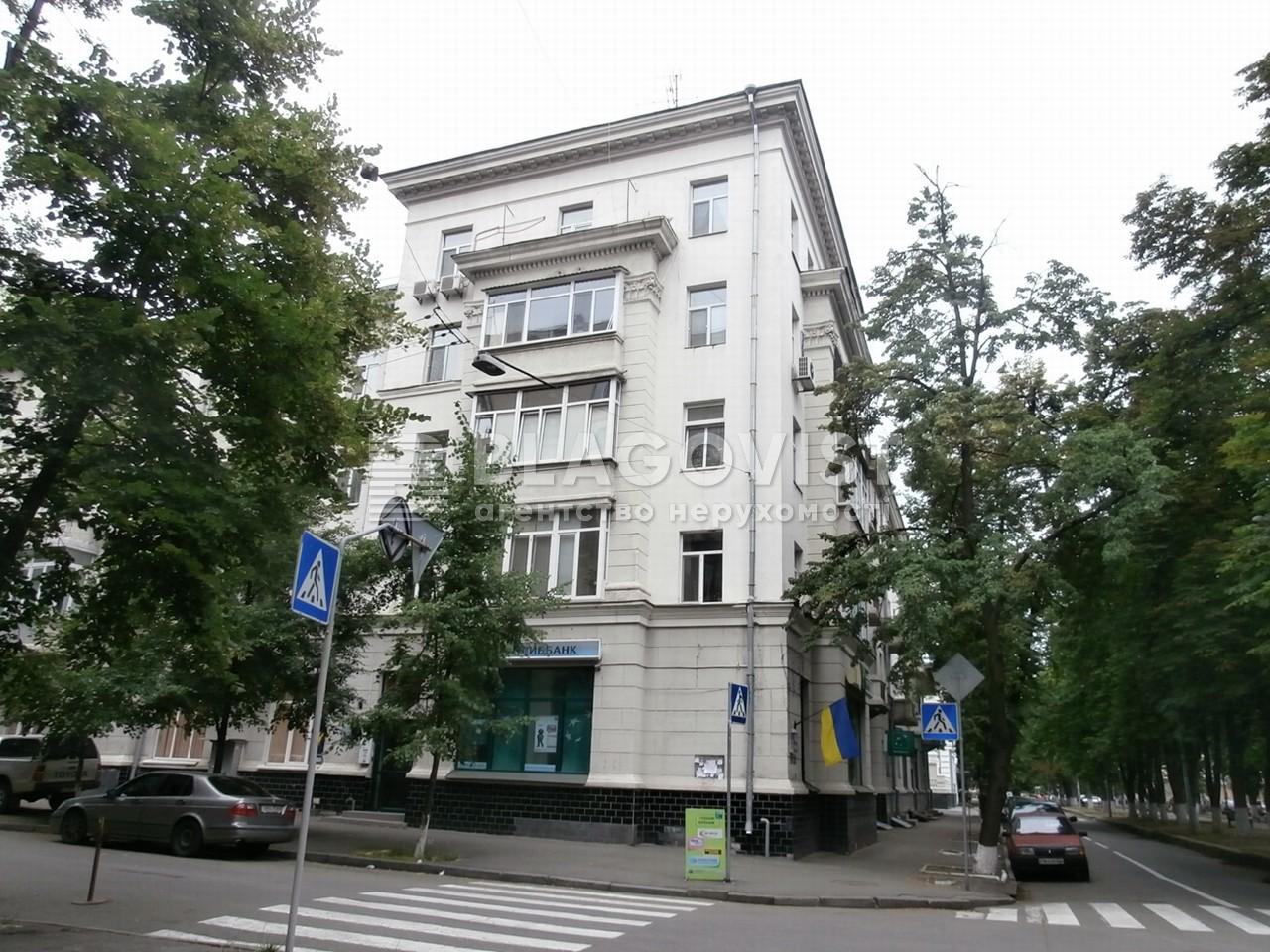 Офіс, F-41916, Липська, Київ - Фото 1