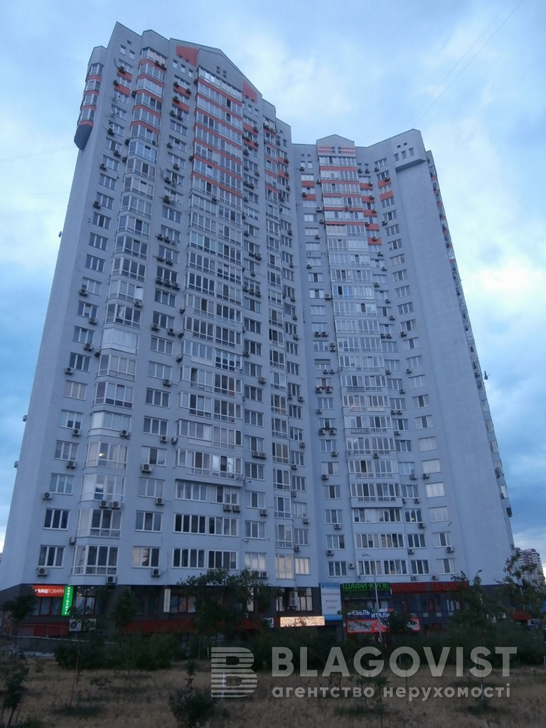 Офис, Z-989262, Чавдар Елизаветы, Киев - Фото 1