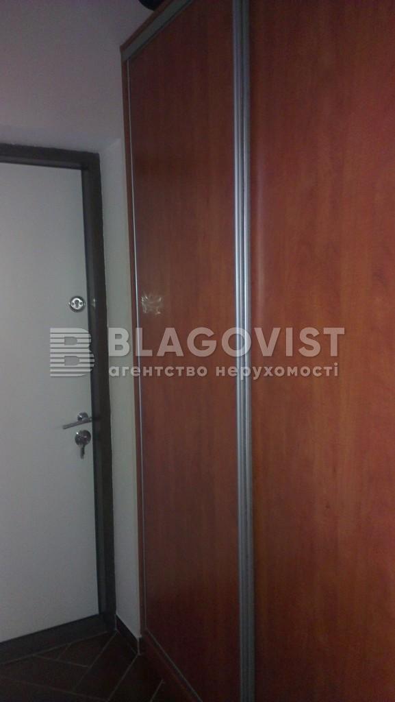 Дом Z-1585076, Гайдаматская, Ирпень - Фото 13