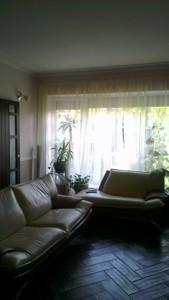 Будинок Гайдамацька, Ірпінь, Z-1585076 - Фото 4