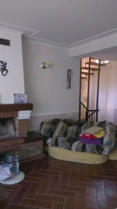Дом Z-1585076, Гайдаматская, Ирпень - Фото 3