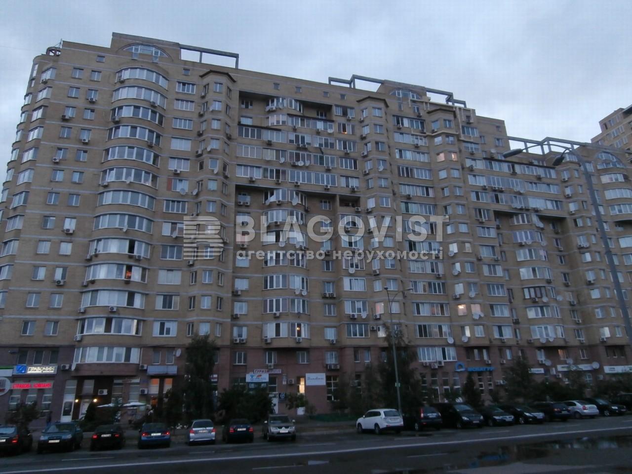 Квартира D-34777, Никольско-Слободская, 2в, Киев - Фото 1