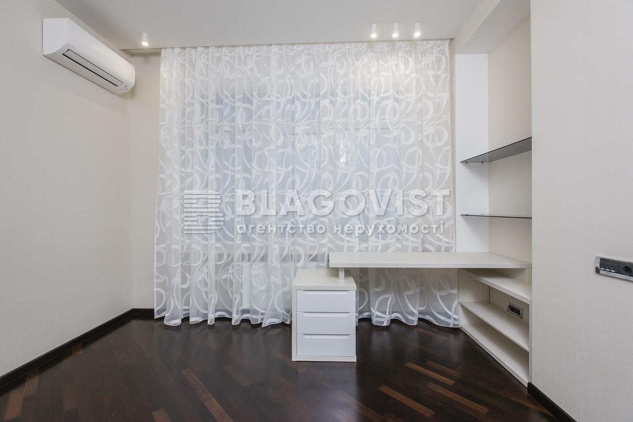 Квартира M-27480, Драгомирова Михаила, 7, Киев - Фото 14