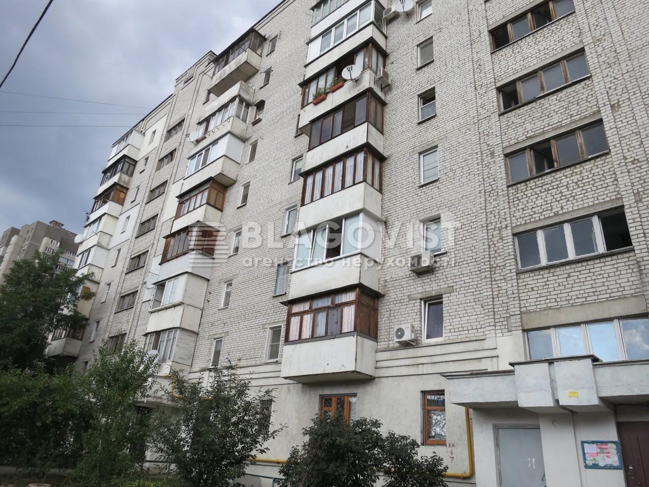 Квартира C-108792, Бышевский пер., 9, Киев - Фото 1