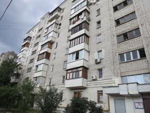 Квартира Бишівський пров., 9, Київ, Z-798289 - Фото