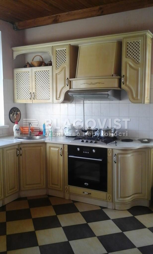 Дом Z-1590577, Новый пер., Квитневое (Димитрово) - Фото 7