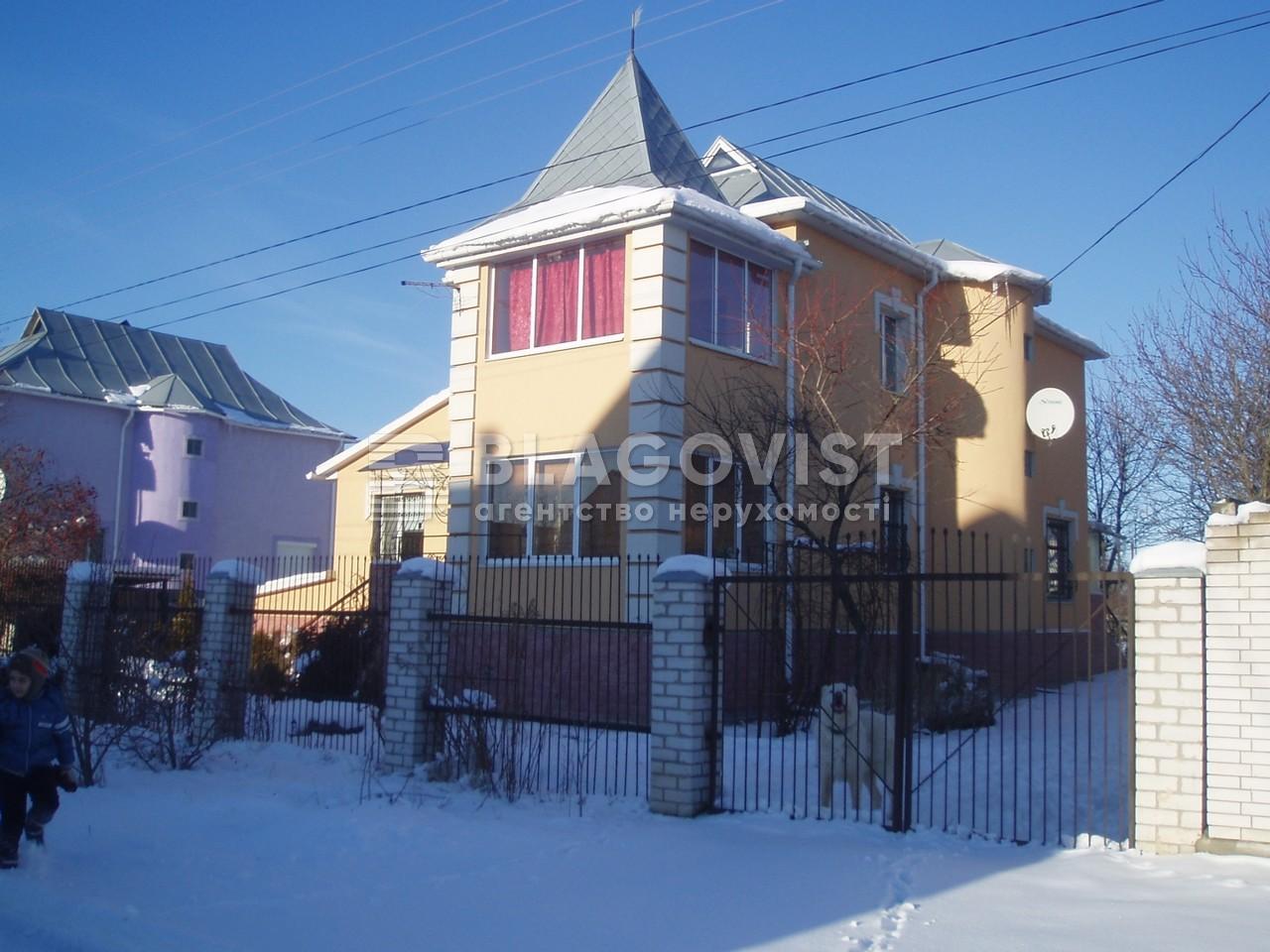Дом Z-1590577, Новый пер., Квитневое (Димитрово) - Фото 1