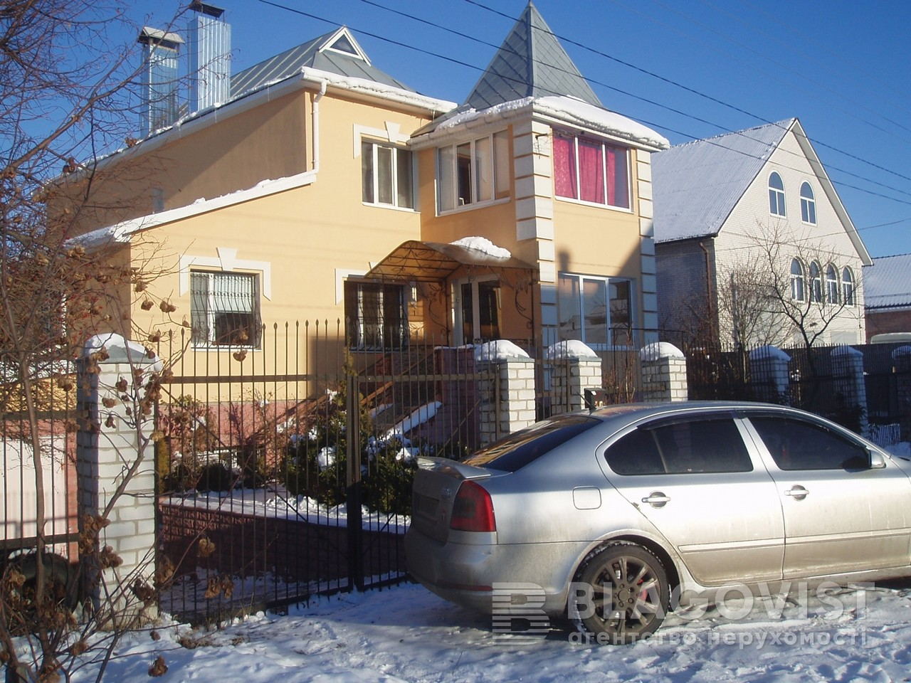 Дом Z-1590577, Новый пер., Квитневое (Димитрово) - Фото 2