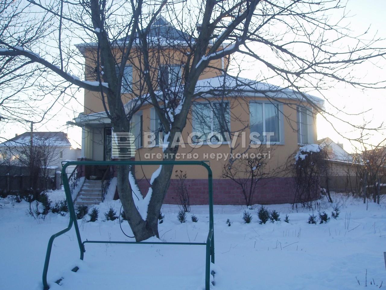 Дом Z-1590577, Новый пер., Квитневое (Димитрово) - Фото 3
