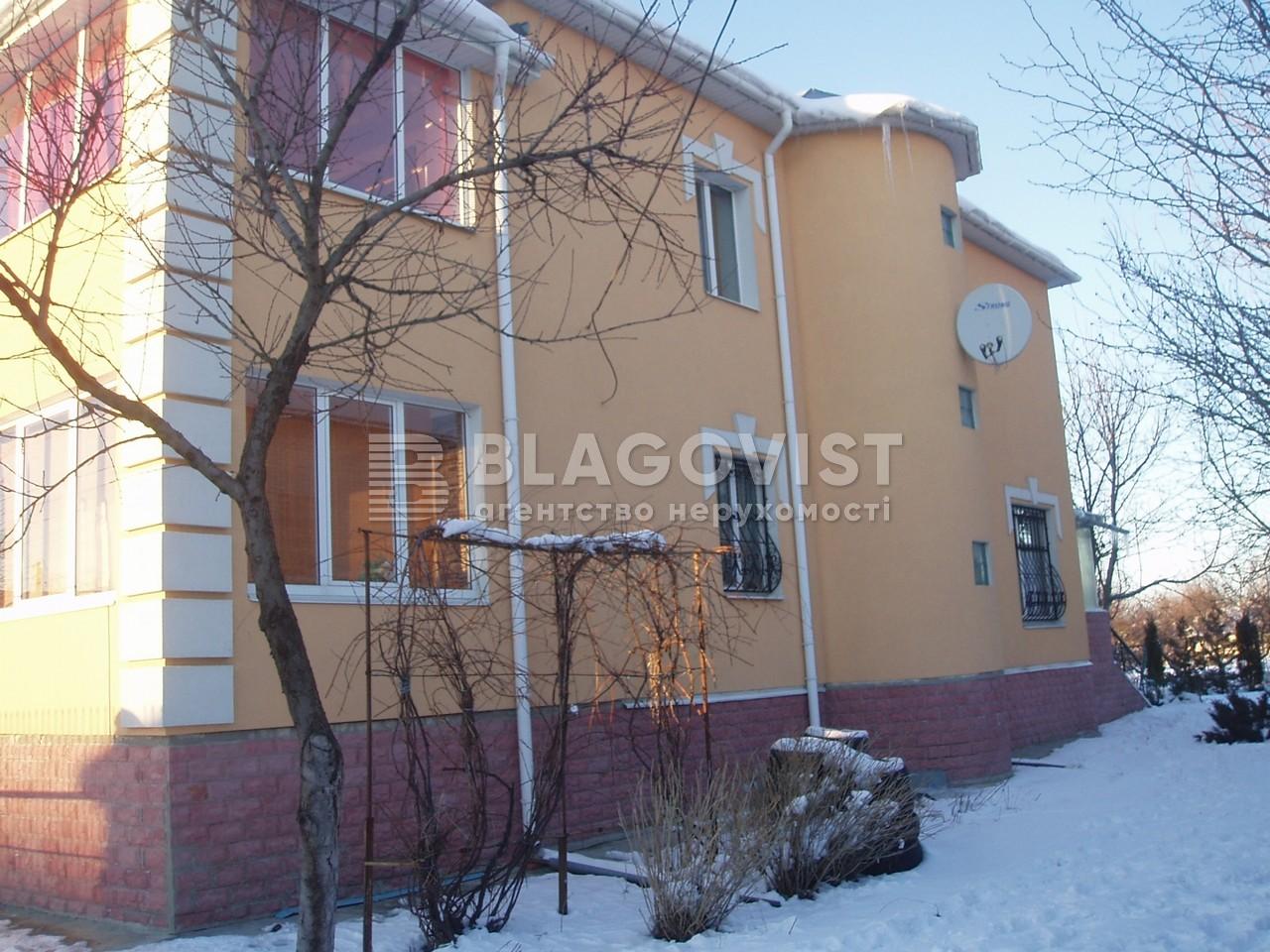 Дом Z-1590577, Новый пер., Квитневое (Димитрово) - Фото 4