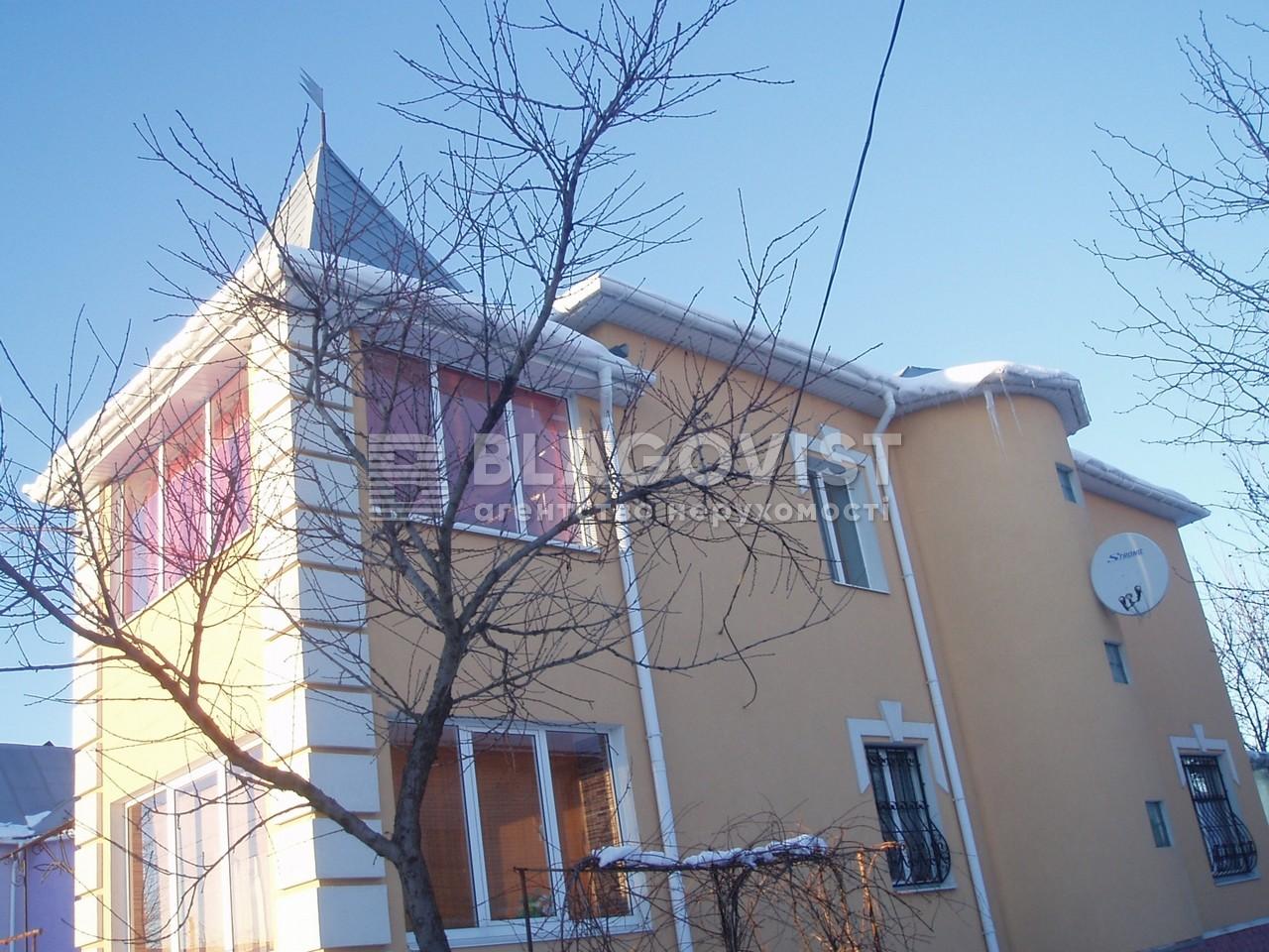 Дом Z-1590577, Новый пер., Квитневое (Димитрово) - Фото 5