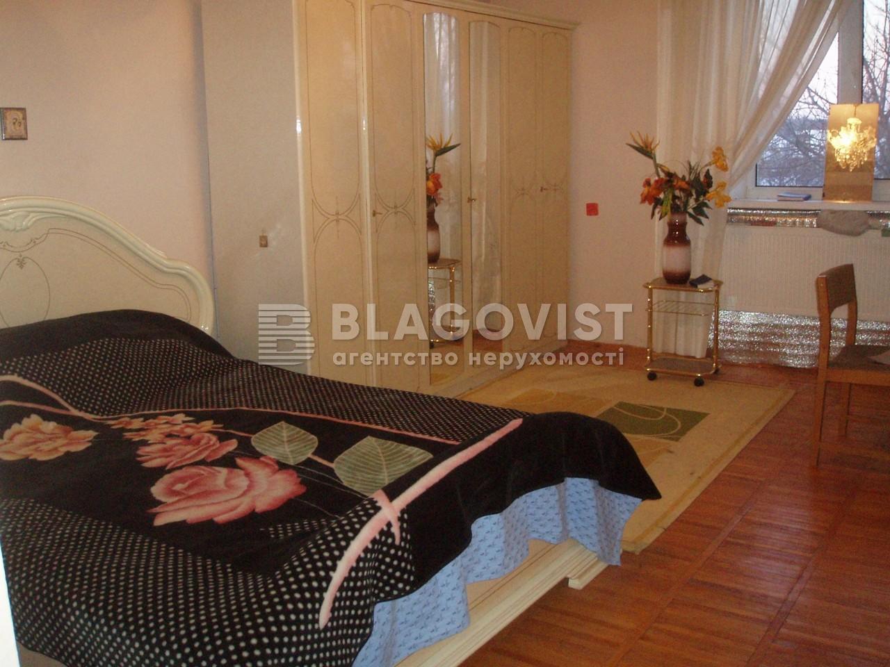 Дом Z-1590577, Новый пер., Квитневое (Димитрово) - Фото 6