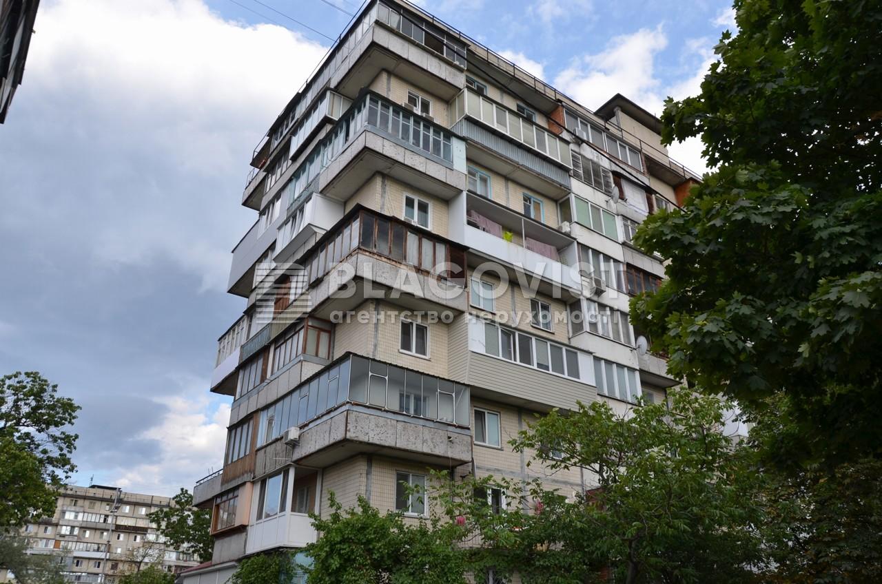 Квартира A-107845, Оболонский просп., 5, Киев - Фото 3